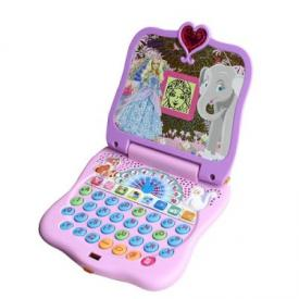 Barbie Island Princess Laptop