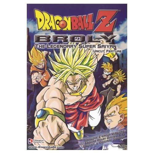 My Family Fun - DragonBall Z
